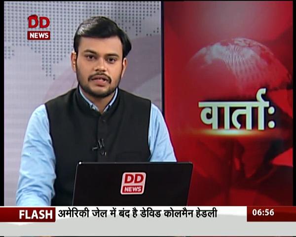 Vaarata: Sanskrit News | Feb 8