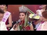 [2014 미스코리아 선발대회 Miss Korea Beauty Contest] 2014 미스코리아 眞 김서연, 대한민국 대표미녀 등극! 왕관의 무게 느껴진다