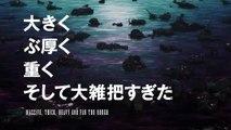 アニメ「ベルセルク」公式ティザーPV - Berserk Animation Official Teaser PV