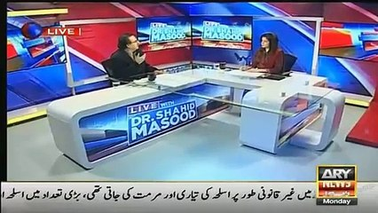 watch Dr Shahid Masood Response On PSL