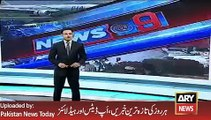 PIA Employees Protest Issue -ARY News Headlines 9 February 2016,