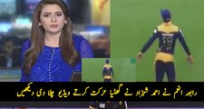How Rabia Anum Played the Leaked Video of Ahmed Shehzad During PSL Match