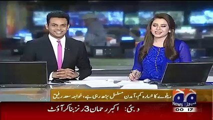 watch Geo News Staff And Rabia Anum Celebrating After Lahore Qalanders Win P