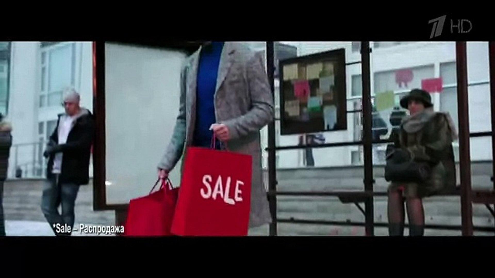 Музыка из рекламы Мега - Зимняя распродажа (2016)