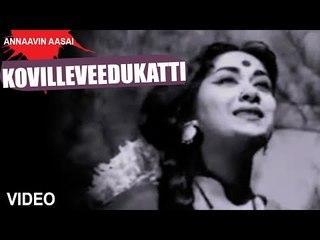 """Kovilleveedukatti"" Video Song | Annavin Aasai | Gemini Ganesan, Savithri | Tamil Movie Song"