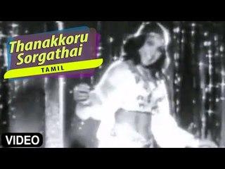 """Thanakkoru Sorgathai"" Tamil Song | Vaazha Ninaithaal Vaazhalaam | Jaishankar, Sripriya"
