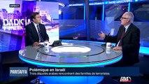 """""""Abbas ne veut pas organiser des élections pour ne pas voir le Hamas gagner"""", Daniel Shek"""