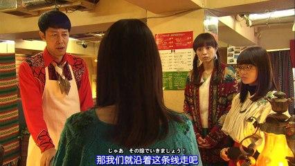 金錢天使 第5集 Money no Tenshi Ep5