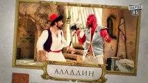 Премьера! Сказки У Новый сезон 2016 - 14 серия - Сериал комедия 2016