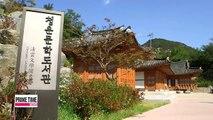 Spot-20151013 viewfinder CHEONGWOON MUNHAK LIBRARY 20151013 뷰파인더 청운 문학 도서관