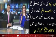 Geo News Staff And Rabia Anum Celebrating After Lahore Qalanders Win | PNPNews.net