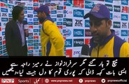 This Kind Gesture Of Sarfaraz Ahmed Made Fans Proud  | PNPNews.net