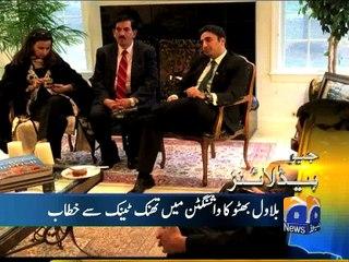 Geo News Headlines - 09 February 2016 - 1000