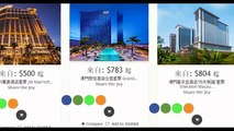 Macau Ferry Hotel Tickets Flights Packages