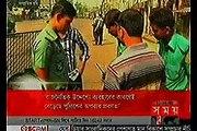 Today Bangla News Live 8 February 2016 On Somoy TV All Bangladesh News