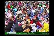 বাংলা খবর Today Bangla News Live 7 February 2016 On Channel'i All Bangladesh News