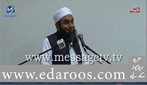 Hazrat Ali Hajveri Aur Ek Hindu Pundit Ka Waqia By Maulana Tariq Jameel 2015