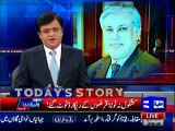 Kamran Khan Played Old Clips of PM Nawaz to Remind his Promises