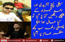 D-A Dog Came When Shahid Afridi and Ahmed Shehzad Were Taking Selfie  PNPNews.net