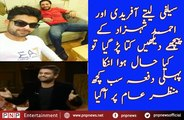 D-A Dog Came When Shahid Afridi and Ahmed Shehzad Were Taking Selfie| PNPNews.net