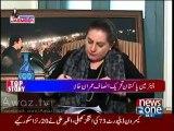 In ki sari taraqi ads mein ho rahi hai - Imran Khan Making Fun of Nawaz Sharif and Shahbaz Sharif