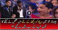 Everybody Got Shocked--This Guy Just to See Deepika Bought a Ticket of Award Show