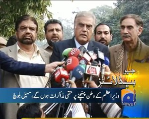 Geo News Headlines - 10 February 2016 - 1400