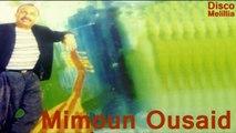 Mimouan Ousaid - Khalas Khalas - Official Video