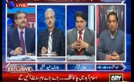 Sabir Shakir explains the inside information regarding KPK appex meeting