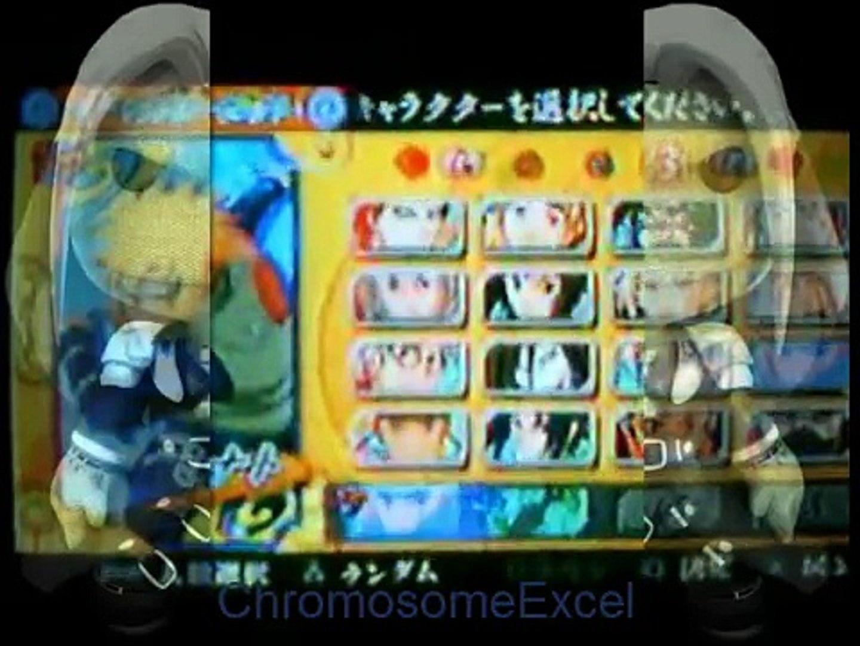 Random Play Episode 32: Naruto Shippuden Accel 3 Video Test on Justin.Tv