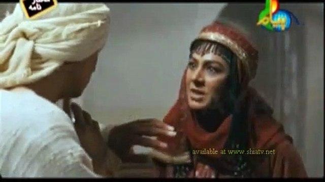 Mukhtar Nama In Urdu Part 5