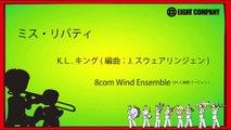 ミス・リバティ - ロケットミュージック MISS LIBERTY【24人演奏バージョン】《吹奏楽 楽譜》