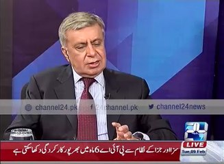 Amir Hashmi of PALPA express his opinion in DNA 9th february 2016