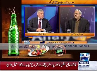what was the factor lead PIA employes to take back strike call-DNA 9th january 2016