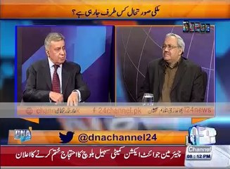 Why did raja mehtab abbasi resign? DNa 9th February 2016