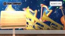 究極の吹奏楽〜夢の国編 - ロケットミュージック《吹奏楽 CD 楽譜》