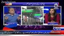 Bolta Pakistan 9 February 2016 Pakistani Talk Show