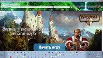 feodal игра с выводом денег . как можно заработать деньги в интернете . игры в которых можно заработать реальные деньги