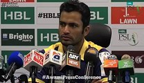 Very Funny Question to Muhamamd Nawaz About Sarfraz Ahmed During Press Conference| PNPNews.net