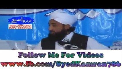 New HD Speech 2014معاشرے کا نچلا طبقہ اور اسلام کی تعلیمات By Muhammad Raza SaQib Mustafai
