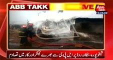 Sheikhupura: LPG tanker explodes 12 died