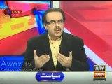 How Nawaz Sharif Harshly Criticizing Establishment In 2007 Interview