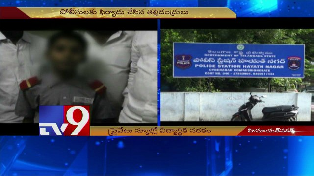 Student brutally beaten by School chairman for tearing paper in notice board