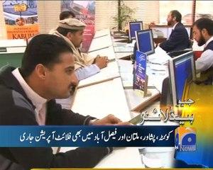 Geo News Headlines - 10 February 2016 - 1200