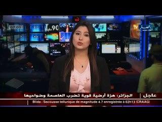 Blida: Des murs effondrés, des habitations fissurées après un séisme de 4,7 à Hammam Melouane