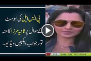 Sania Shoaib Gets Angry on PSL Host Zainab Abbas's Question - YouTube