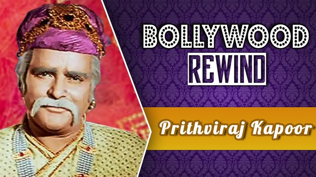 Prithviraj Kapoor - The Legendary Actor | Bollywood Rewind | Biography & Facts