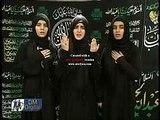 BABA NE MUJHE YAAD KIYA HAI - MAHUM,SAANIA & ADEEYA HASHIM (HASHIM SISTERS)