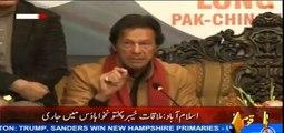 IK clarifies difference between PIA strike and KPK doctors strike