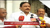 """""""TN Government Ensure To Fulfil Our Demands"""" - TN Officers Union"""